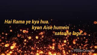 Hai Rama ye kya hua song lyrics full HD