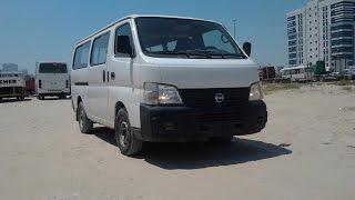 Nissan Urvan Bus DIESEL 2006
