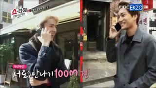 Exo showtime episode 3 (RUS SUB).