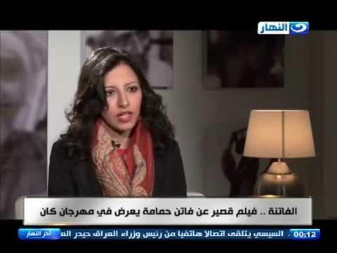 اخر النهار - الفاتنة ..   فيلم قصير عن فاتن حمامة يعرض فى مهرجان كان