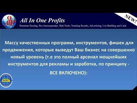 Заработок в интернете от Сергея Зайцева