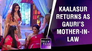 Kaalasur returns as Gauri's Mother-in-Law Uma | Qayamat Ki Raat