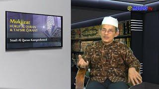 Pembinaan Para Guru Maqdis - Metode Maqdis- Berbagai Riwayat Dalam Al-quran