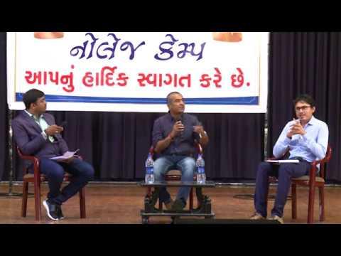 Q & A with Sanjay Raval | Gujarati | Surat | 2016