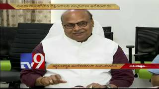AP's financial situation worrying - Yanamala - TV9