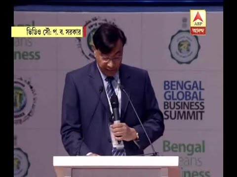 Bengal outperformed many other states, says LN Mittal in Bengal Global Business Summit