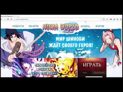 Установка Browser Coowen  для браузерных игр.