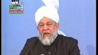 Urdu Khutba Juma on April 21, 1995 by Hazrat Mirza Tahir Ahmad