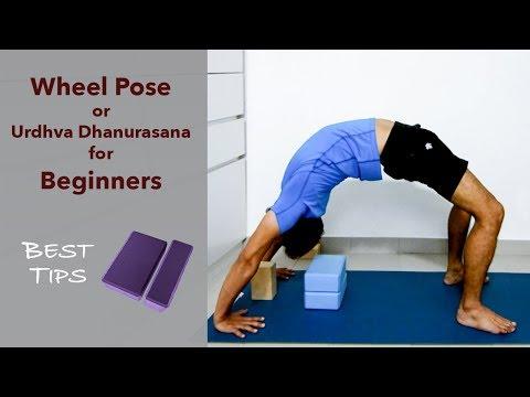 Wheel Pose or Urdhva Dhanurasana for Beginners