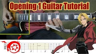 Learn the opening 1 theme from fullmetal alchemist brotherhood in this free guitar lesson brought to you by http://www.kidsguitaracademy.com! fea...
