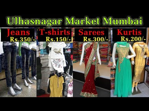 2c37ddf8 Gajanan Market Ulhasnagar 2 | Wholesale & Retail Clothes | Jeans, T-shirts,  jackets Kurtis etc. - YouTube