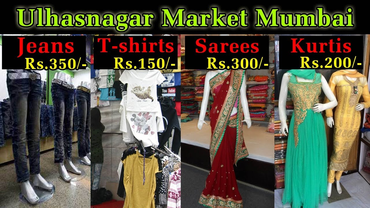 Gajanan Market Ulhasnagar 2 | Wholesale & Retail Clothes | Jeans, T-shirts,  jackets Kurtis etc