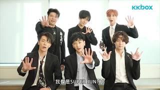 (0.03 MB) SUPER JUNIOR 現身撩粉絲!利特最愛的新曲跟圭賢有關?! Mp3