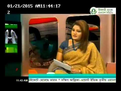 Liakat Ali Bhuiyan  ATN News Money Matters