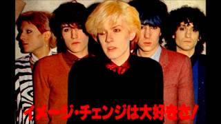 Obscure Alternatives - Japan (Live Version) Nottingham Rock City 7th May 1981