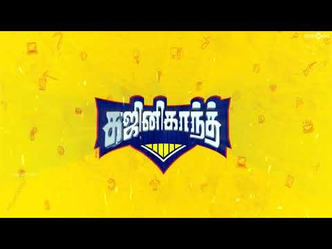 Venam valikudhu podhum vituru HD video songs