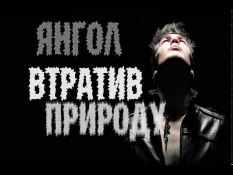 Theo Amosov feat. DanceR - Янгол