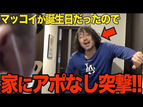 極楽とんぼ山本圭壱 けいちょんチャンネル /  / 山本圭壱のだってカープが好きなんだもんchYouTube投稿サムネイル画像
