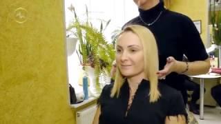 Цистиаллиновое выпрямление волос от салона Академия красоты