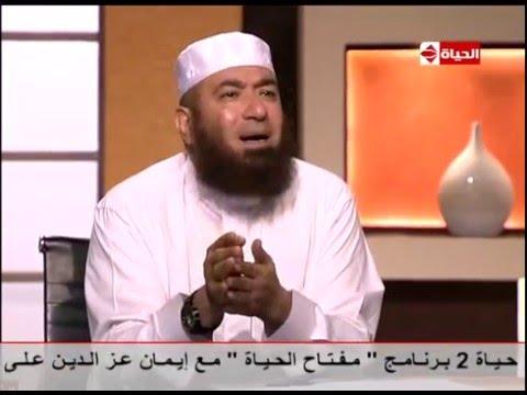 بوضوح - الشيخ محمود المصري... الدنيا تتهيأ الأن لظهورالمهدي وسنشهد مفاجئات في الأيام المقبلة!!