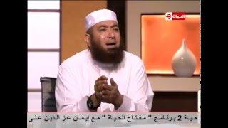 بالفيديو.. محمود المصرى لـ