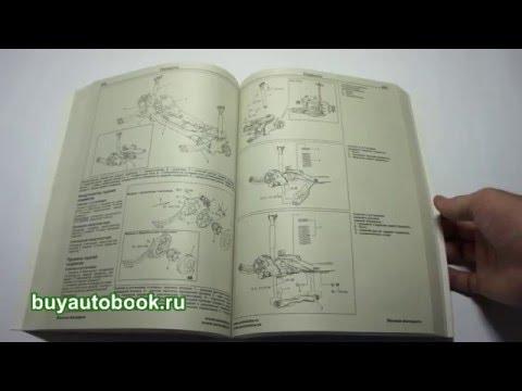Инструкция по ремонту Mazda 3 | Мазда 3