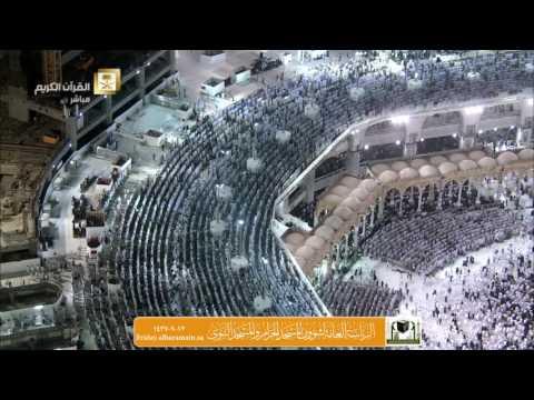 صلاة التروايح ليلة 12 رمضان 1437 : الشيخين صلاح باعثمان و عبدالله الجهني