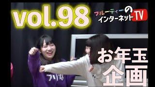 北海道発!育成型アイドル フルーティー♥ シングル『恋はじめました』MV...