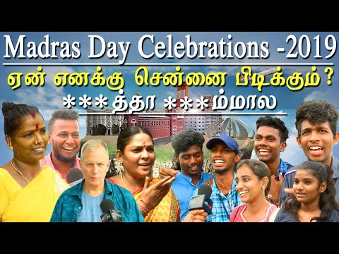 Happy Birthday Chennai 2019 Madras Day special what I love in Chennai, the one I hate in Chennai, the Chennai slang that i like most - madras day 2019  As Chennai celebrate its birthday as Madras day today, we had a interaction with many people asking them what they love in Chennai and what they hate in Chennai and also the Chennai slang which inspires them most, here is the funny answers that came from different people who love Chennai and who live in Chennai or who visit Chennai     madras day final edit