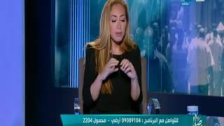 صبايا الخير   أكبر حملة لضبط 100 طن لحوم فاسدة وإعدامها..للكبار فقط +18