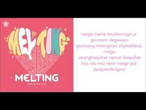 [Lyrics] HyunA (4minute) Feat. Maboos (Electroboyz) - Ice Cream