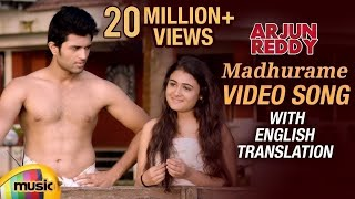 Madhurame Video Song With English Translation | Arjun Reddy Movie Songs | Vijay Deverakonda |Shalini