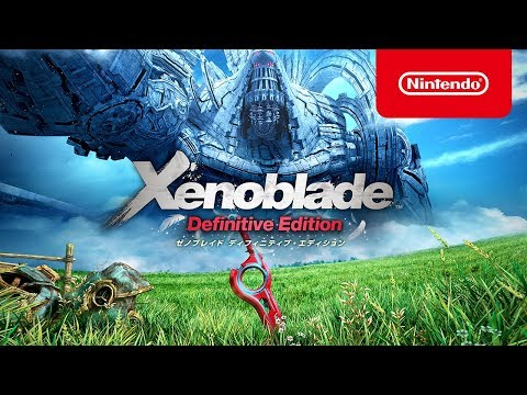 Xenoblade Definitive Edition(ゼノブレイド ディフェニティブ エディション)予約受付中!Collector's Set(コレクターズ セット)店舗特典【5月29日発売】