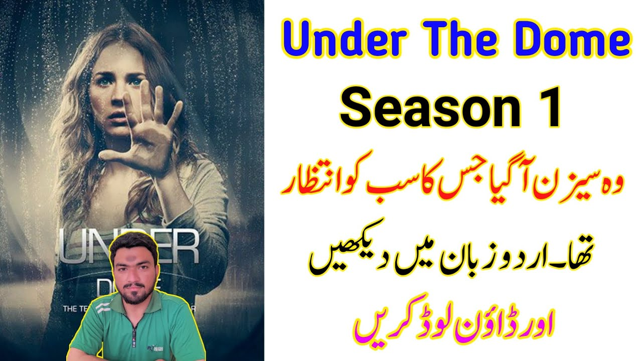 Download How To Watch Under The Dome Season 1 Urdu/Hindi 2020 || Under The Dome Urdu Season
