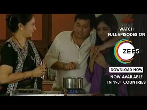Eka Lagnachi Dusri Goshta - Marathi Serial - June 28 '12- Zee Marathi Tv Show - Episode Part - 1