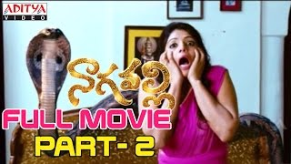 Nagavalli Telugu Movie Part 2/14 - Venkatesh,Anushka Shetty