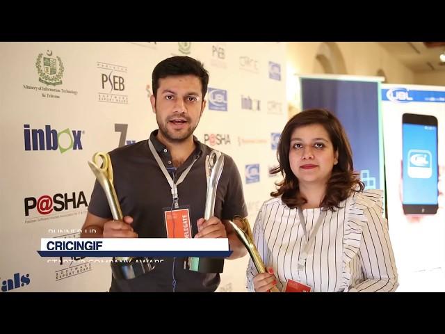 Cricingif at P@SHA ICT Awards 2017