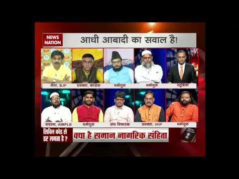 Question Hour: Heated debate over Uniform Civil Court implementation in India