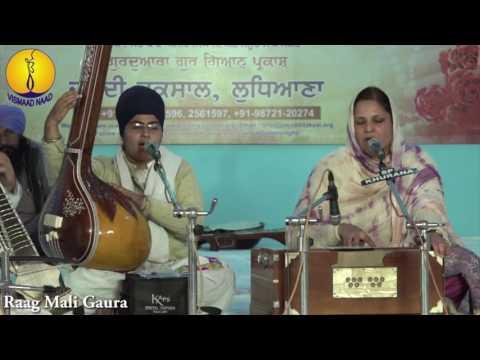 AGSS 2015:  Raag Mali : Gaura Dr Nivedita Singh ji
