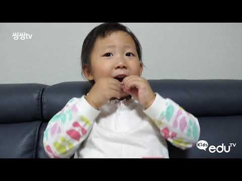 행복한 복음 이야기 : 한국어와 영어 복음 사운드북