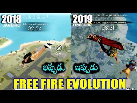 గేమ్ లో జరిగిన అద్భుతాలు  | FREE FIRE EVOLUTION | 2017 TO 2019