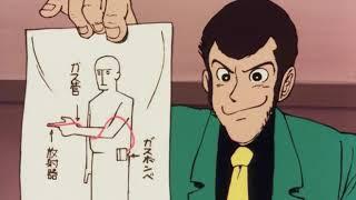Lupin İ La Prima Serie 02 La barriera invisibile - Poteri magici.