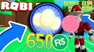 easy I BOUGHT GAMEPASSA for 650 ROBUX in BUBBLE GUM SIMULATOR easy ROBLOX easy