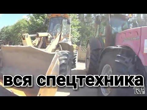 Распродажа Минского автоконфиската ( фуры, прицепы полуприцепы, спецтехника)