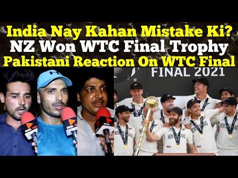 Pak Reaction On NZ Won WTC Final Against India | Pakistani Reaction On NZ Beat India in WTC final