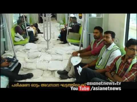 Kochi metro trial run  Aluva to palarivattom