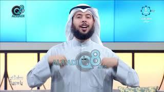 خاطرة الشيخ مشاري الخراز بعنوان (كيف يقوي التوكل على الله) عبر تلفزيون الكويت