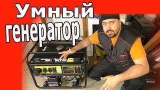 видео Бензиновые электрогенераторы 2018