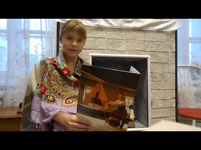 Изображение предпросмотра прочтения – АнастасияНовикова читает произведение «Северное сияние» С.Г.Писахова