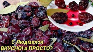 Маринованные Сливы На Зиму. Простой и вкусный рецепт заготовки на зиму.Pickled plums for winter.